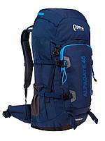 Рюкзак Peme Alpagate 45 Синий