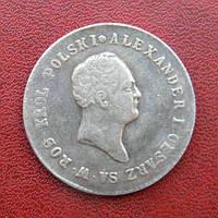 5 злотых 1818 г. Александр I