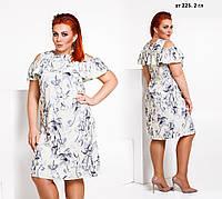 Платье женское летнее ат 225. 2 гл