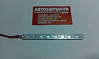 Диодная полоса 12 см. с проводом 12V синяя