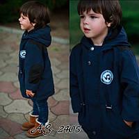 Парка куртка детская для мальчика демисезонная , фото 1