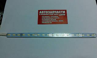 Диодная полоса 24 см. с проводом 12V белая