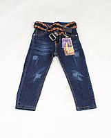 Стильные детские джинсы с поясом для мальчика