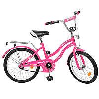 Детский двухколесный велосипед для девочки PROFI 20 дюймов розовый (малиновый) Star, L2092