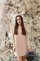 И5059 Платье женское , фото 1