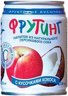 Сокосодержащий напиток Fruiting ( Фрутинг ) Персик с кокосом0,238 ж/б