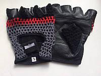Перчатки для фитнеса сетка+кожа