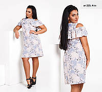 Платье женское с воланом ат 225. 4 гл