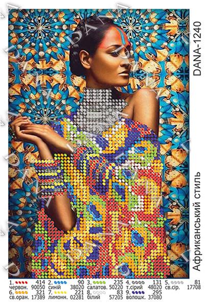 Схема под бисер Африканский стиль