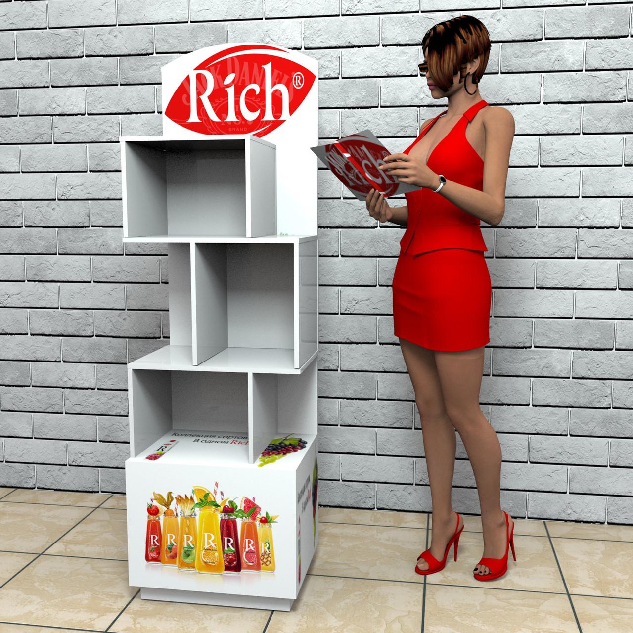Производство рекламных стоек для сока Rich