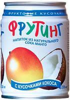 Сокосодержащий напиток Fruiting ( Фрутинг ) Манго с кокосом0,238 ж/б