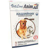 Ошейник АнимАлл ВетЛайн (AnimAll VetLine) противопаразитарный для собак и котов, 70 см