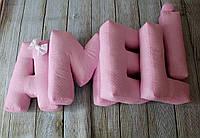 Декоративна подушка-буква (Ціна за 1 букву), фото 1