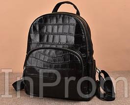 Рюкзак Beverly, фото 3
