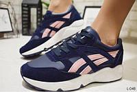 Кроссовки женские для бега VICES, очень удобные, код L-048