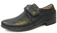 Туфли классические для мальчика черные 31-38 / Tom.m, супинатор стелька кожа