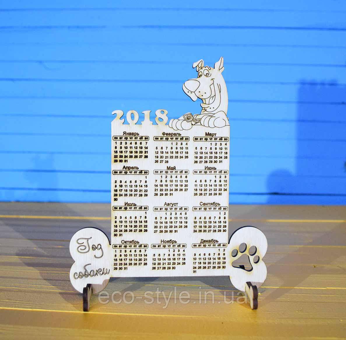 Настольный календарь, календарь 2018, корпоративный подарок на Новый год