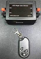 Диммер 8А RF RGB49 LKLed