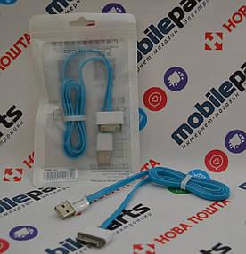 Кабель Konfulon USB для 4GS (Голубой)