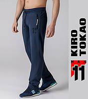 Kiro Tokao 10457   Спортивные брюки темно-синие