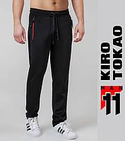 Kiro Tokao 10420 | Брюки мужские спортивные черные