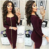 Женское красивое платье на молнии (расцветки)