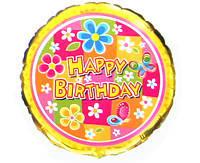 Гелиевый шар фольга 45см С днем рождения №12