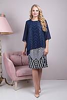 Платье Эрнеста р 50-56 зигзаг, фото 1
