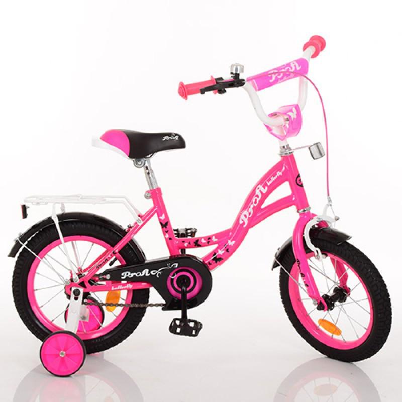 Детский двухколесный велосипед для девочки PROFI 14 дюймов розовый (малиновый) Butterfly Y1423