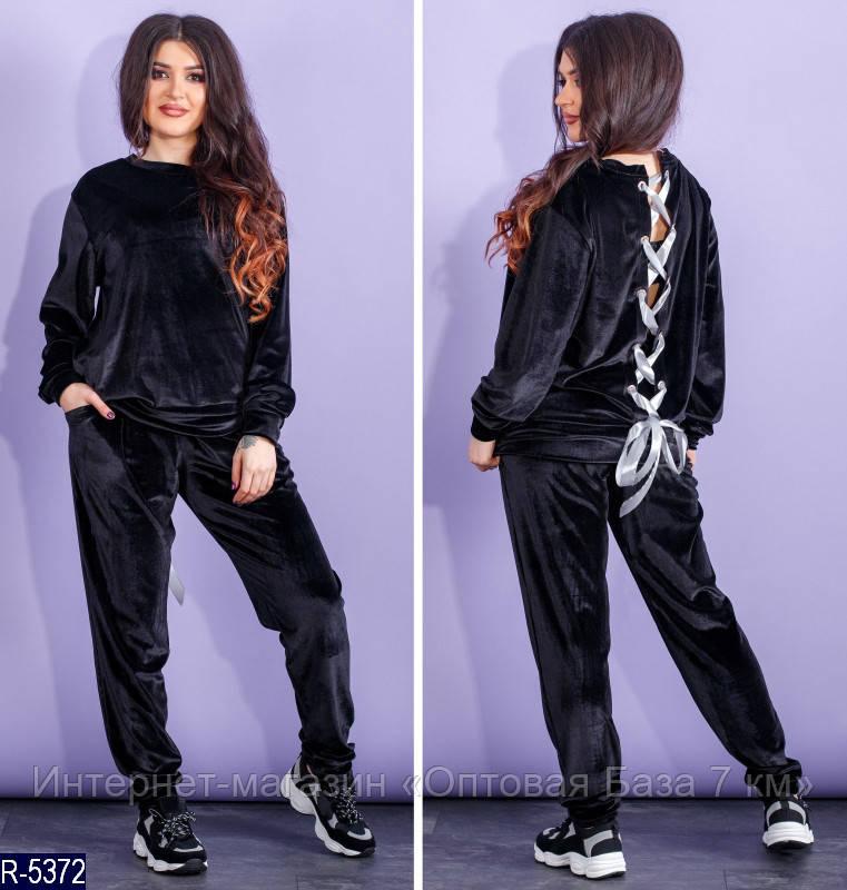 Женский спортивный костюм (50-52 83121ed46e3ef