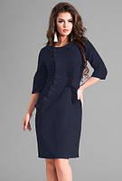 Женское платье темно-синего цвета с рюшами. Модель 17718. Размер 42