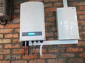 Солнечная сетевая электростанция 16 кВт. г. Белая Церковь 2