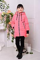 Красивая практичная демисезонная куртка  для девочки