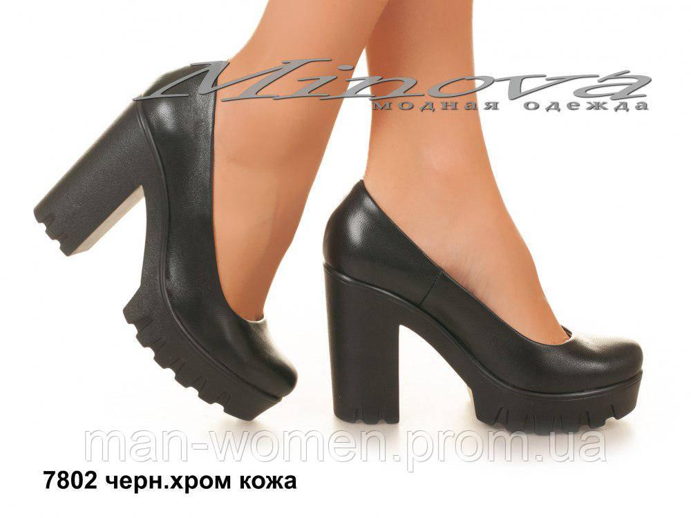 Туфли натуральная кожа №7802
