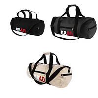 Спортивная сумка «BBAD» (Все Цвета)