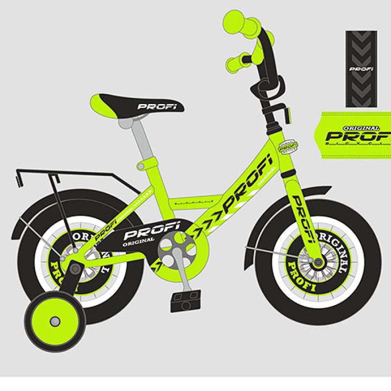 Детский двухколесный велосипед для мальчика PROFI 14 дюймов салатовый, Y1442  Original boy