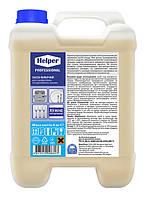 Средство для мытья посуды в профессиональных посудомоечных машинах ТМ HELPER, 5л