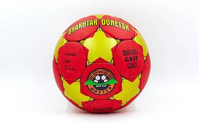 Футбольный мяч Шахтарь Донецк (Shakhtar Donetsk) реплика a4719fc9be28a