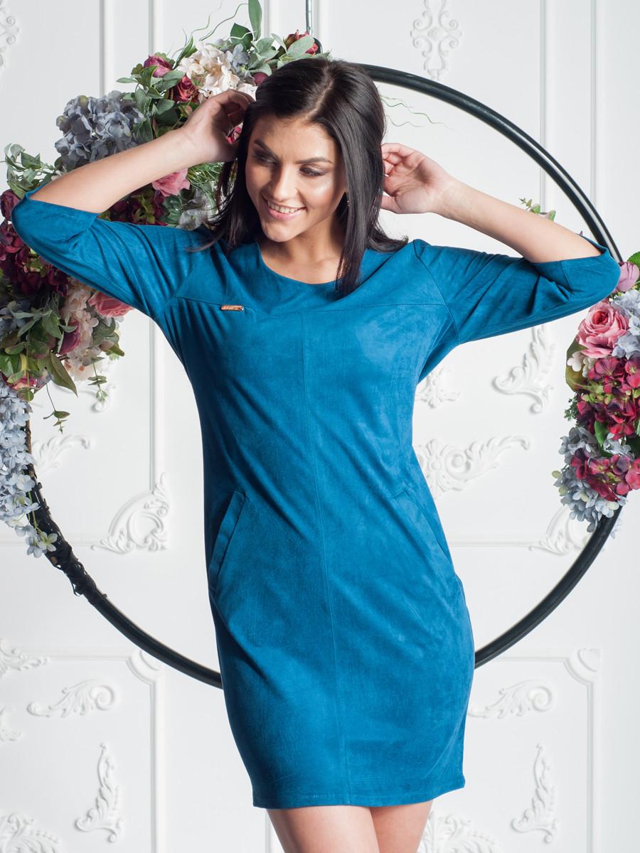 Синє замшеве сукня з кишенями