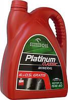ORLEN Platinum Classic Diesel 15W-40 4.5л