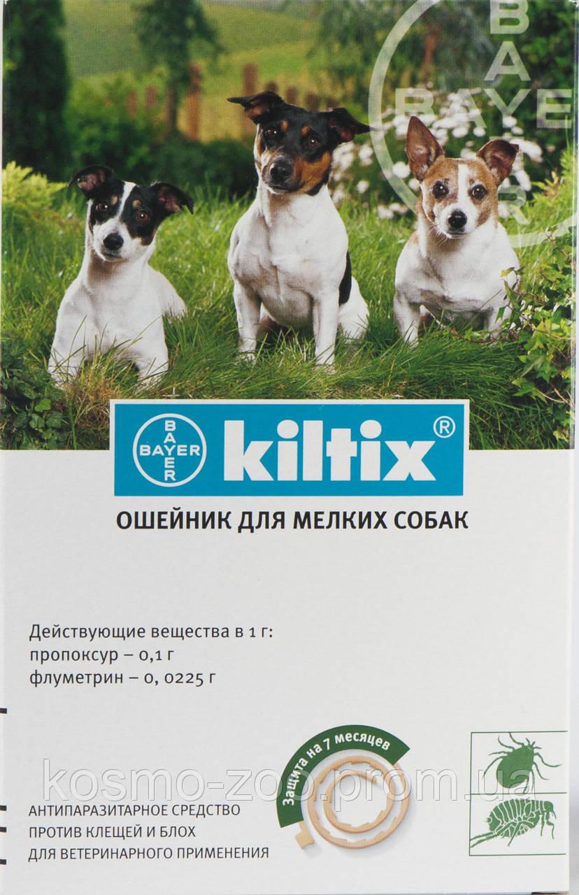 Ошейник Килтикс (Kiltix) от блох и клещей для мелких собак, 35 см (Bayer)