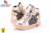 Классные яркие ботинки золото в леопардовый принт для девочек 25-32