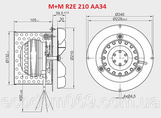 Схема устройства дымососа M+M R2E 210 AA34