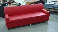 Мягкая мебель для офиса, приемной, диван для салона красоты, с нишей