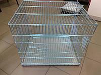 Клетка* Универсальная *для животных (цинк)630*500*530 розкладная