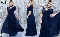 Красивое женское приталенное платье в пол с гипюром