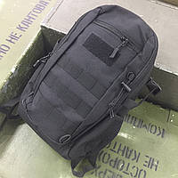 Тактический рюкзак Protector Plus S429, фото 1