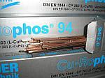 Припой медно-фосфорный Cu-Rophos 94 Felder (1кг), фото 2