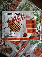 Инсектицид Колорад Нет 3 мл + Прилипатель 10 мл