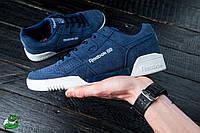 Мужские кроссовки Reebok , Копия, фото 1